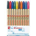 (まとめ) 寺西化学工業 ラッションペン M300 細字 10色 5セット【×3セット】