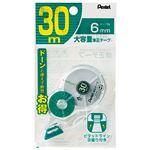 (まとめ) ぺんてる 修正テープ6mm×30m XZT516-W【×10セット】