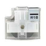 (まとめ) プラス スライドカッターハンブンコ 替刃 折り目【×10セット】