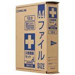 (まとめ) キングジム 災害備蓄セット SBS-100【×3セット】