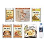 (まとめ)おいしい防災食カロリーセットA 1人3食【×3セット】