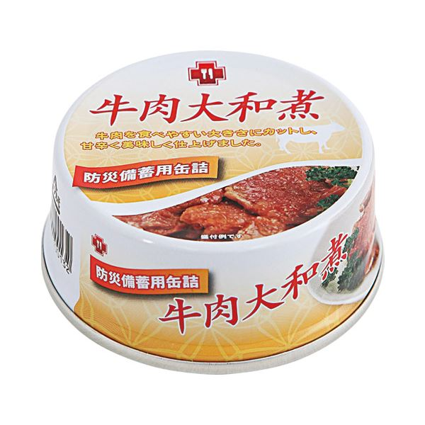 サンズ 防災備蓄用5年保存缶詰 牛肉大和煮 48缶