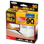 (まとめ) アイテック 倒れ防止君半透明タイプ 90cm KEQ9-90【×10セット】