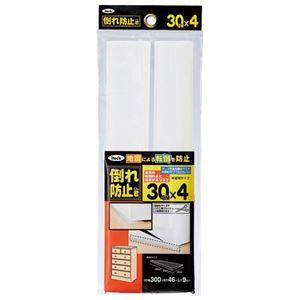 (まとめ) アイテック 倒れ防止君半透明タイプ 30cm×4 KEQ9-304【×10セット】