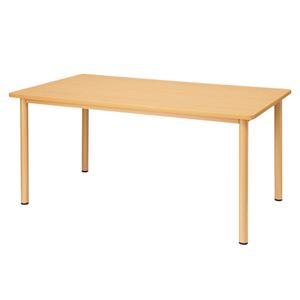 ジョインテックス 福祉用テーブル PF-1690
