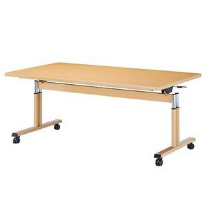 NK 折畳式昇降テーブル FITJ-1690S