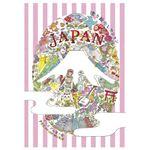 (まとめ)塗り絵セレクション JAPAN【×5セット】