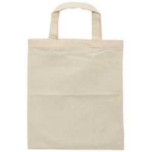 (まとめ)コットンショッピングバッグ 18-4010【×50セット】 - 拡大画像