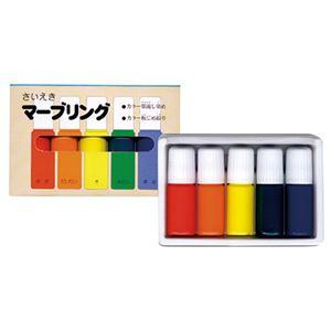 (まとめ)彩液マーブリング 中 58-602【×5セット】 - 拡大画像