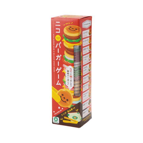 (まとめ)ニコバーガーゲーム【×2セット】