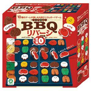 (まとめ)BBQリバーシ10【×2セット】 - 拡大画像