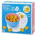 (まとめ)はじめてのマナー豆 おおつぶ【×2セット】