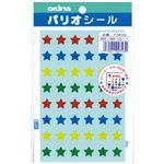 (まとめ)パリオクリアシール PS800 星【×30セット】