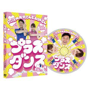 (まとめ)プラスダンス DVD 【×2セット】 - 拡大画像