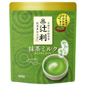 (まとめ)辻利 抹茶ミルク 200g【×5セット】 - 拡大画像