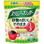 (まとめ)スリムアップシュガースティック 100本入【×5セット】
