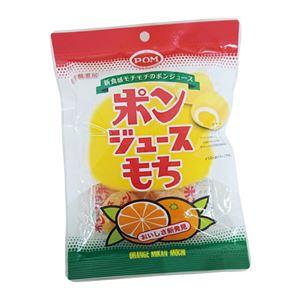 (まとめ)ポンジュースもち 12袋【×2セット】 - 拡大画像