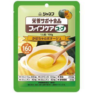 (まとめ)ファインケア スープ かぼちゃのポタージュ6袋【×5セット】 - 拡大画像