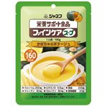 (まとめ)ファインケア スープ かぼちゃのポタージュ6袋【×5セット】