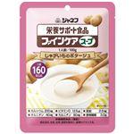 (まとめ)ファインケア スープ じゃがいものポタージュ6袋【×5セット】