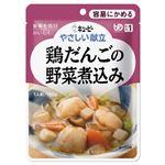 (まとめ)やさしい献立 鶏だんごの野菜煮込み(6袋入)【×5セット】