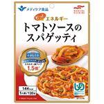 もっとエネルギー トマトのスパゲッティ 50袋入