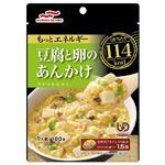 もっとエネルギー 豆腐と卵のあんか 50袋入