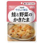 (まとめ)やさしい献立 鮭と野菜のかきたま(6袋入)【×5セット】