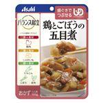 (まとめ)バランス献立 鶏とごぼうの五目煮【×5セット】