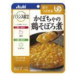 (まとめ)バランス献立 かぼちゃの鶏そぼろ煮【×5セット】