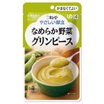 (まとめ)やさしい献立 なめらか野菜グリーンピース(6袋入)【×5セット】