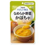 (まとめ)やさしい献立 なめらか野菜かぼちゃ(6袋入)【×5セット】