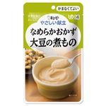(まとめ)やさしい献立 なめらかおかず 大豆の煮物(6袋入)【×5セット】