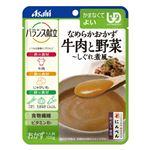 (まとめ)バランス献立 なめらかおかず 牛肉と野菜 しぐれ煮風【×5セット】