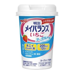 メイバランスMiniカップ いちごヨーグルト味 24個入 - 拡大画像