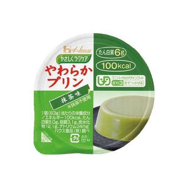 やわらかプリン 抹茶味(48個入)