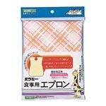 (まとめ)ポラミー食事エプロン ピンク【×5セット】
