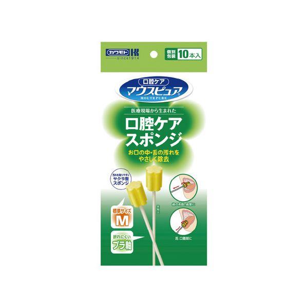 (まとめ)口腔ケアスポンジ スティック軸M 10本【×5セット】