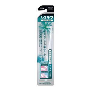 (まとめ)システマデンタルタフト歯周ポケット集中ケア【×30セット】 - 拡大画像