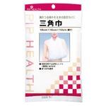(まとめ)三角巾 H071【×30セット】