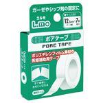 (まとめ)エルモ ポアテープ 1.25cm×7m【×30セット】