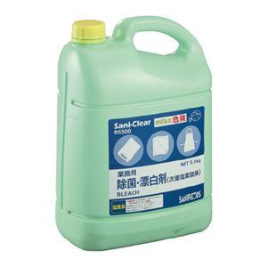業務用除菌漂白剤 B5500 3本セット - 拡大画像