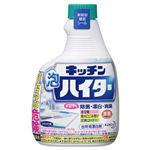 (まとめ)キッチン泡ハイター 詰替用 400ml 12本【×2セット】