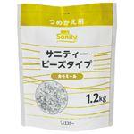 (まとめ)サニティー消臭剤 詰替 カモミール 1.2kg【×5セット】