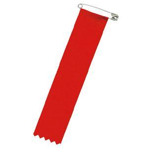 (まとめ)リボン 徽章ビラ 赤 459-781【×100セット】 - 拡大画像