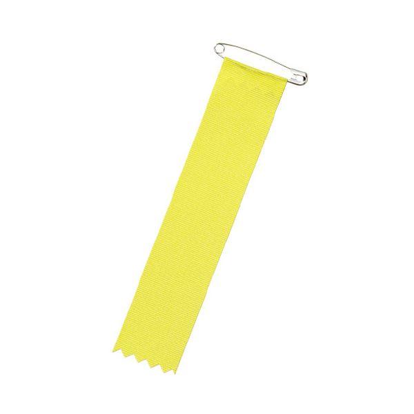 (まとめ)リボン 徽章ビラ 黄 459-783【×100セット】
