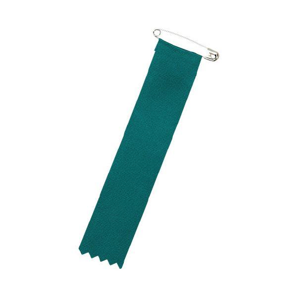 (まとめ)リボン 徽章ビラ 緑 459-785【×100セット】