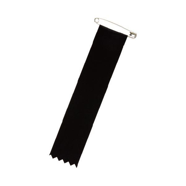 (まとめ)リボン 徽章ビラ 黒 459-999【×100セット】