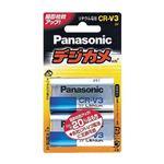 (まとめ)Panasonic デジカメ用リチウム電池 CR-V3/2P 2個【×3セット】