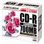 三菱ケミカルメディアCD-R 700MB SR80PP10C 100枚